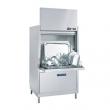İnoksan Kazan Tencere Yıkama Makinesi DESA261